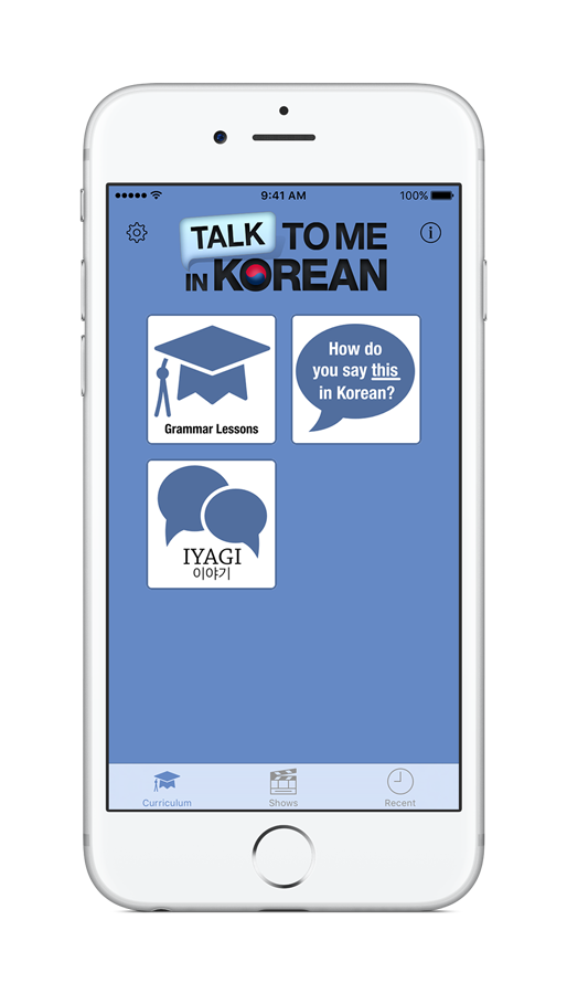 TTMIK Main Screen on iPhone 6s