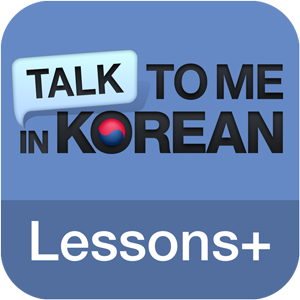 Talk to Me in Korean - Lessons+ for iOS icon