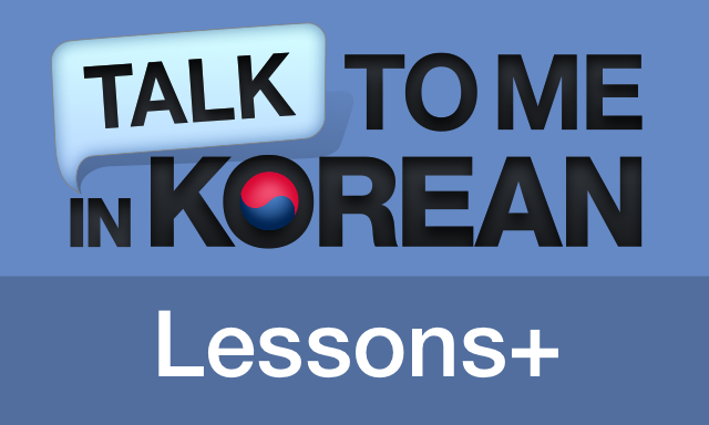 Talk to Me in Korean - Lessons+ for tvOS icon
