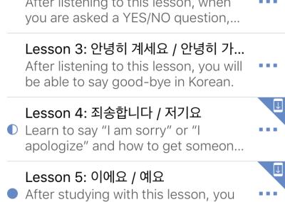 ttmik-ios-grammar-lessons