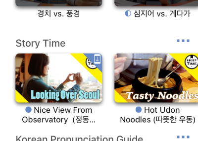 ttmik-ios-video-shows
